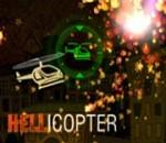 لعبة الطيارة الهليكوبتر