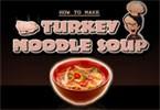 العاب طبخ الدجاجة المحمرة