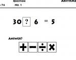 العاب رياضيات الصف الثالث الابتدائى