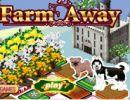 لعبة المزرعة farm frenzy كاملة
