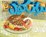 العاب طبخ بنات كعك العيد