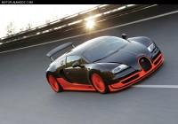 العاب سيارات 2015 الجديدة