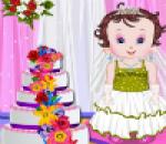 لعبه كعكه الزفاف