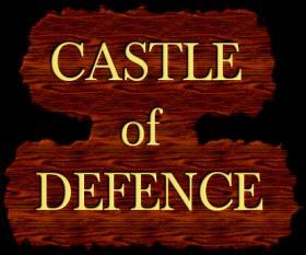 قلعه الدفاع