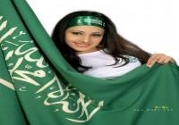 العاب تلبيس البنت السعودية